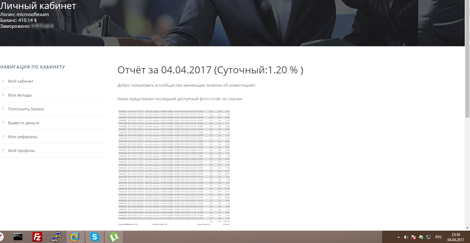 04-04-2017 23-30-30